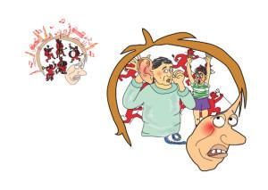 smärtans psykologi 4